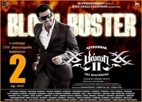 Billa 2 14 Days 2 Weeks Box Office Collection Report