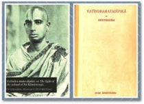 """SHREE YATINDRA-MATA-DIPIKA"" - 2-editions set (ENGLISH)..."