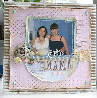 2. Это подарок маме на День матери.Страничку можно повесить или поставить на стол.  Использовала разную скрап-бумагу...