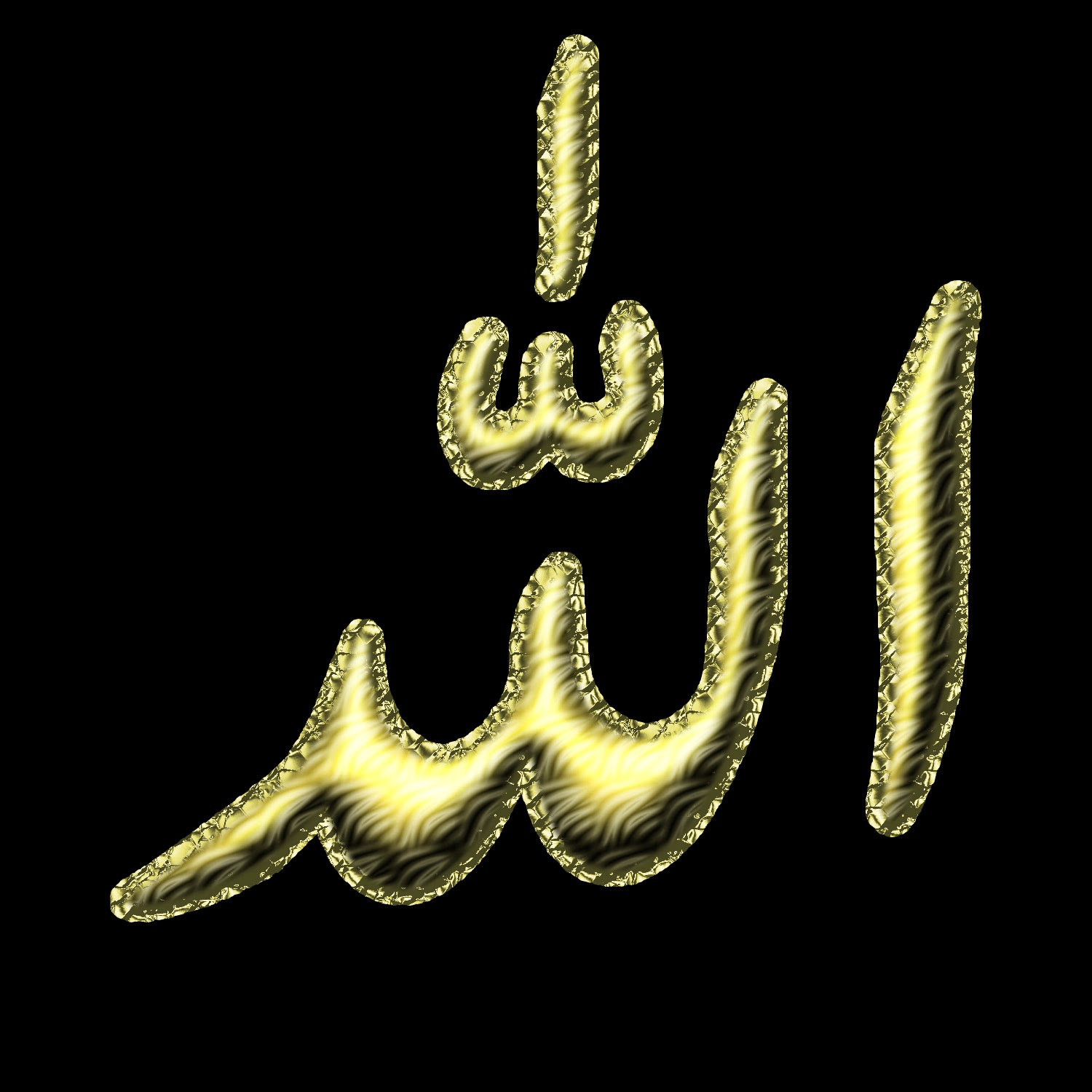Cool Wallpaper Name Animation - allah%2B(8)  Perfect Image Reference_18912.jpg