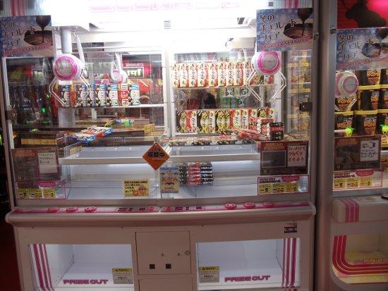 Nakano NAMCO Arcade