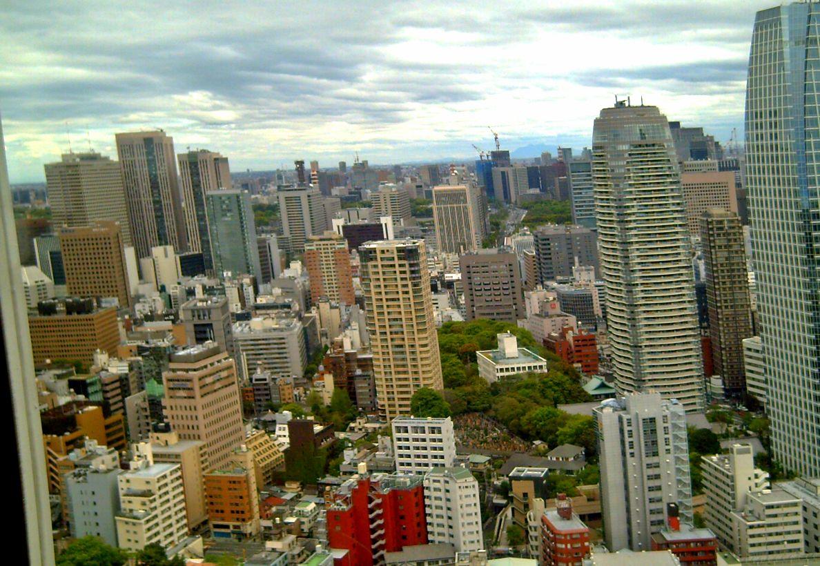 Torre de Tokio (Tokyo) en Japon: vistas
