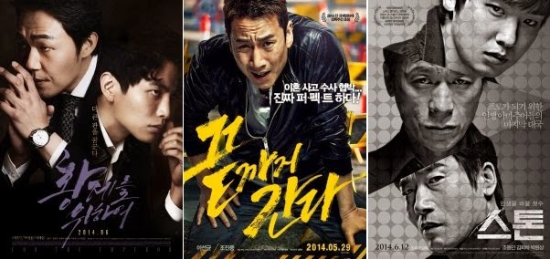 Film Korea K-Movie Terbaru Juni 2014