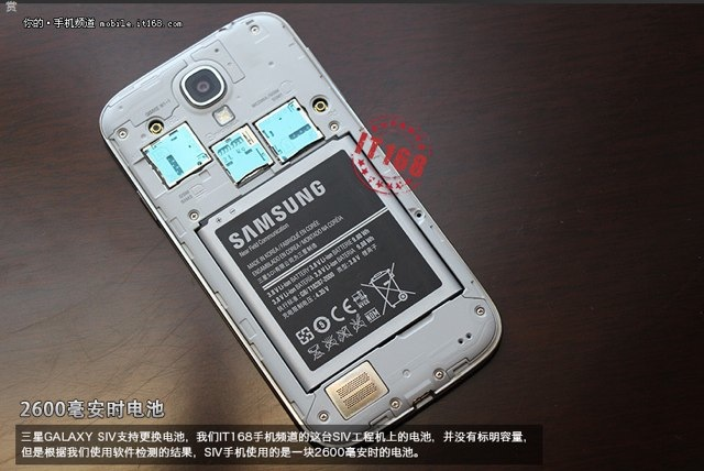 Flagship Samsung Galaxy S4