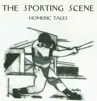 notable essays on homer