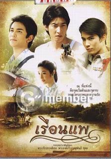 Chuyện Tình Ven Sông - Chuyen Tinh Ven Song Thai Lan