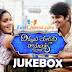 Listen Dikkulu Choodaku Ramayya Songs