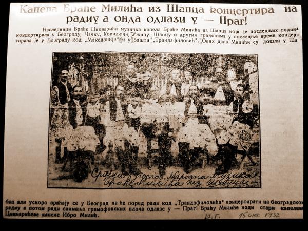 Fotografija Kapele Brače Milića 1932g.