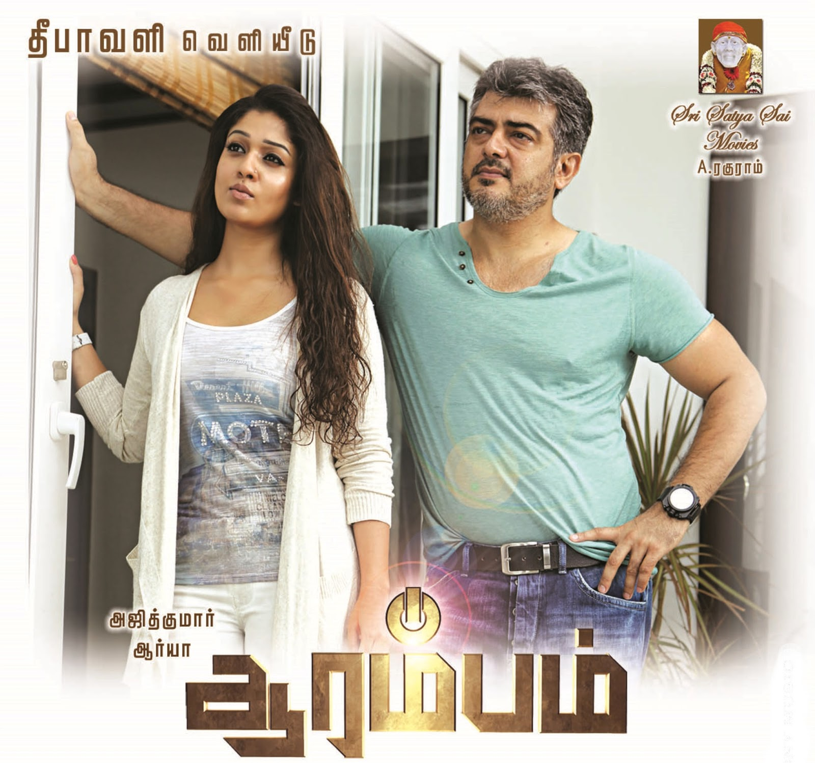 Aarambam Movie Stills HQ  Nayanthara with Ajith in Aarambam FilmAjith In Aarambam Poster