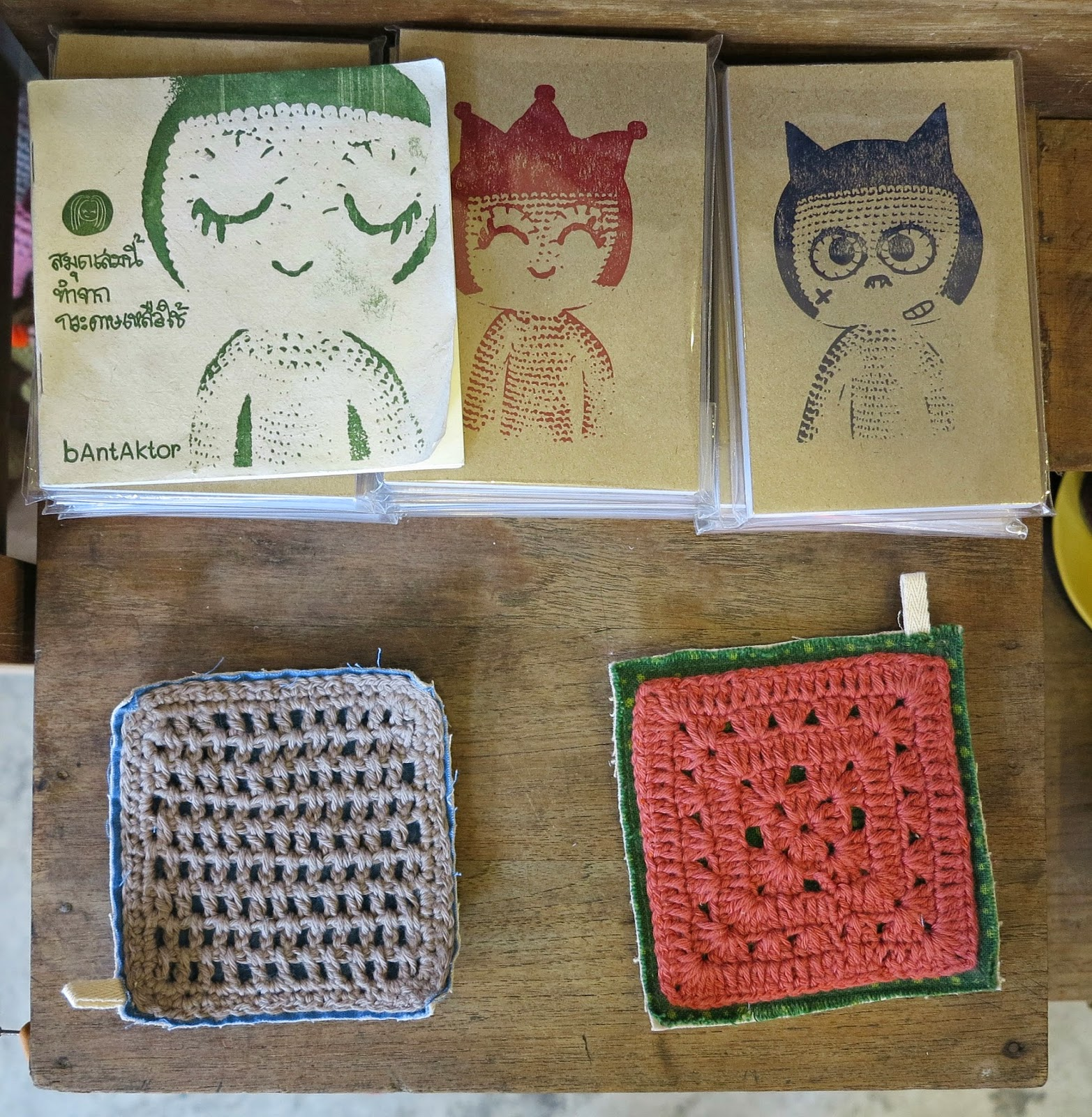 ByHaafner, crochet, Bantakor, Chiang Mai, granny square