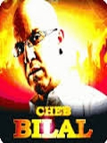 Cheb Bilal-Ana malite