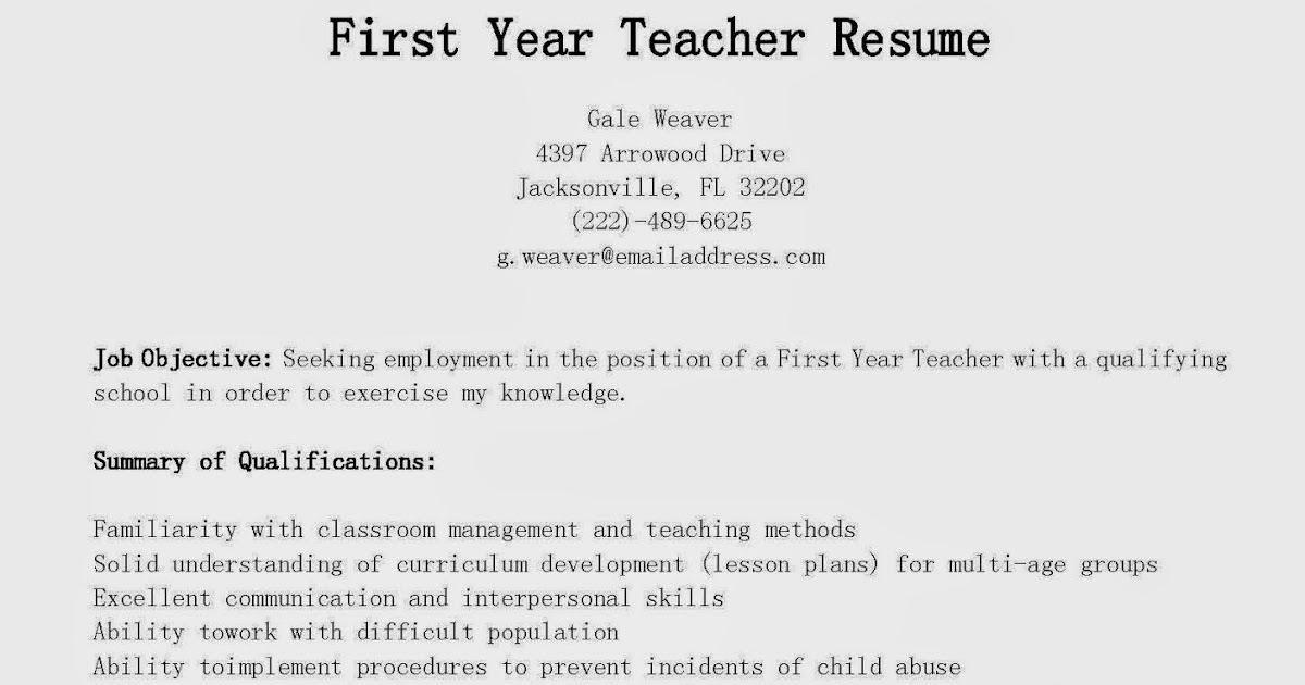 resume samples  first year teacher resume sample