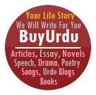 Buy Urdu Articles - Urdu Writing Service - Story Urdu Novel