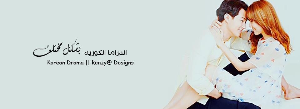 Korean Drama | | kenzy@ Designs