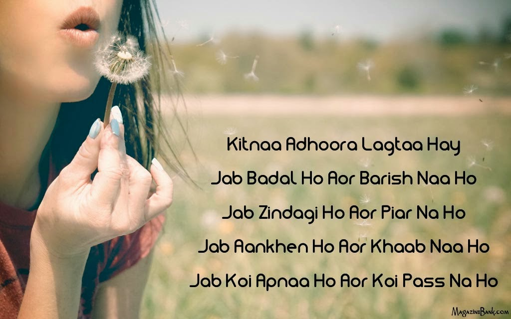 Hindi Shayari Hindi Shayari Dosti In English Love Romantic Image SMS