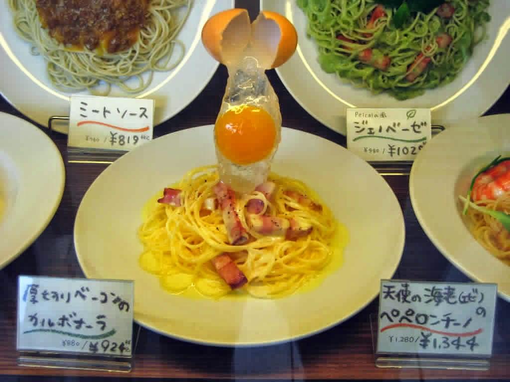 تقنية تقديم الأطباق اليابانية