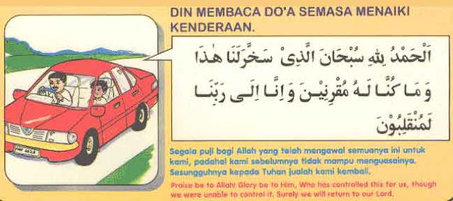 http://3.bp.blogspot.com/-LbhCyXn_G9E/TgfMoUtsoPI/AAAAAAAAAqs/nzKaOvM6zL4/s1600/8doa_naik_kenderaan.jpg
