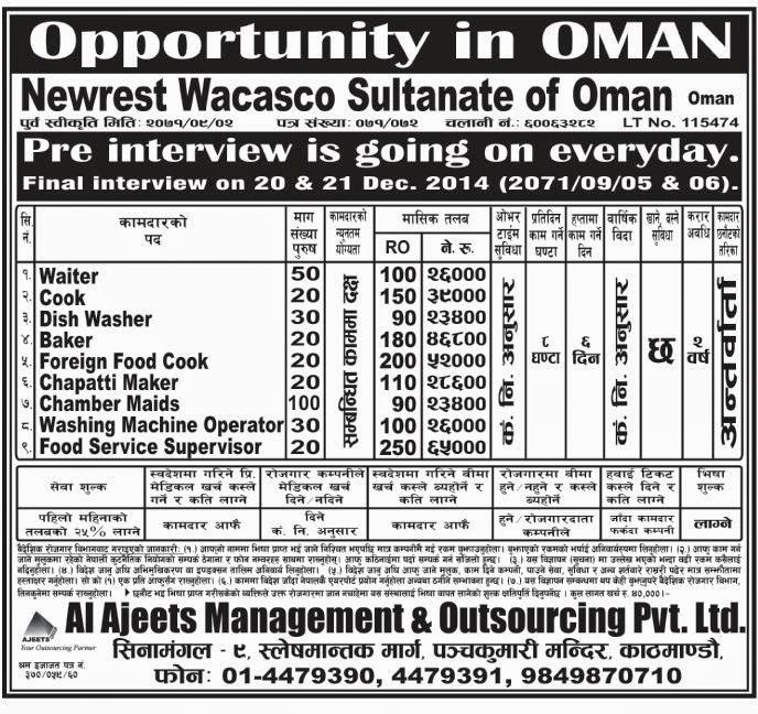 Waiter, Cook, Dish Washer, Baker, Foreign Food Cook, Chapati Maker, Chamber Maids, Washing Machine Operator, Food Service Supervisor