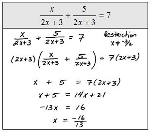 Quiz &amp- Worksheet - Solving Rational Equations | Study.com