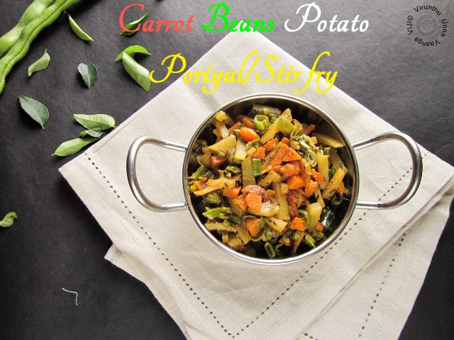 carrot-beans-potato-stir-fry