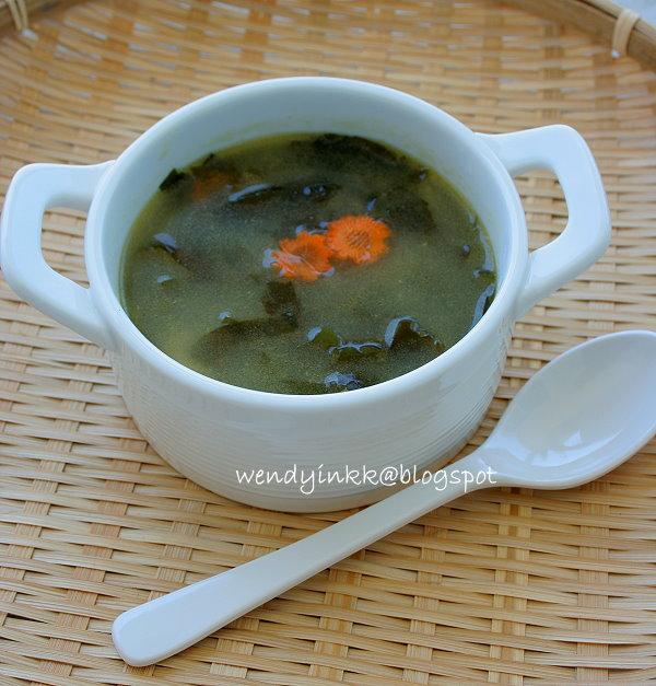 Seaweed Soup Korean