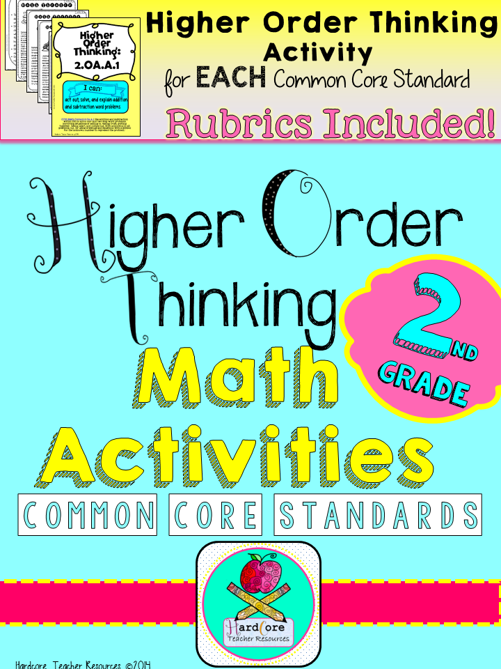 Higher Order Thinkin 2nd Grade