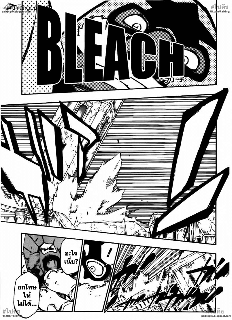 009 Bleach 560   Rages at Ringside