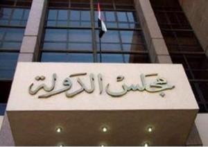 وقف بث قناة الجزيرة واليرموك وأحرار 25 يناير والقدس