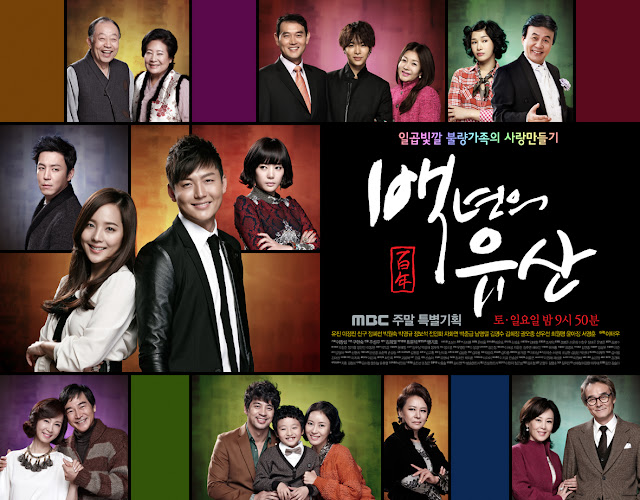 Best Korean Drama 2013 wallpapers