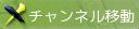 Onigiri Online - Interface System 3