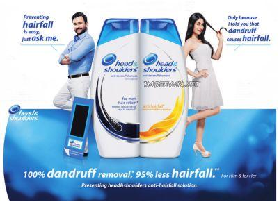 analysis of head and shoulders shampoo advertisement - analysis of an audi car advertisement advertising is a media form which aims to seek huge influence over it's audience in order to sell the product that they are promoting advertising is a complicated and extremely difficult business where many different people have to work long and hard in order that the viewer wishes to purchase their.