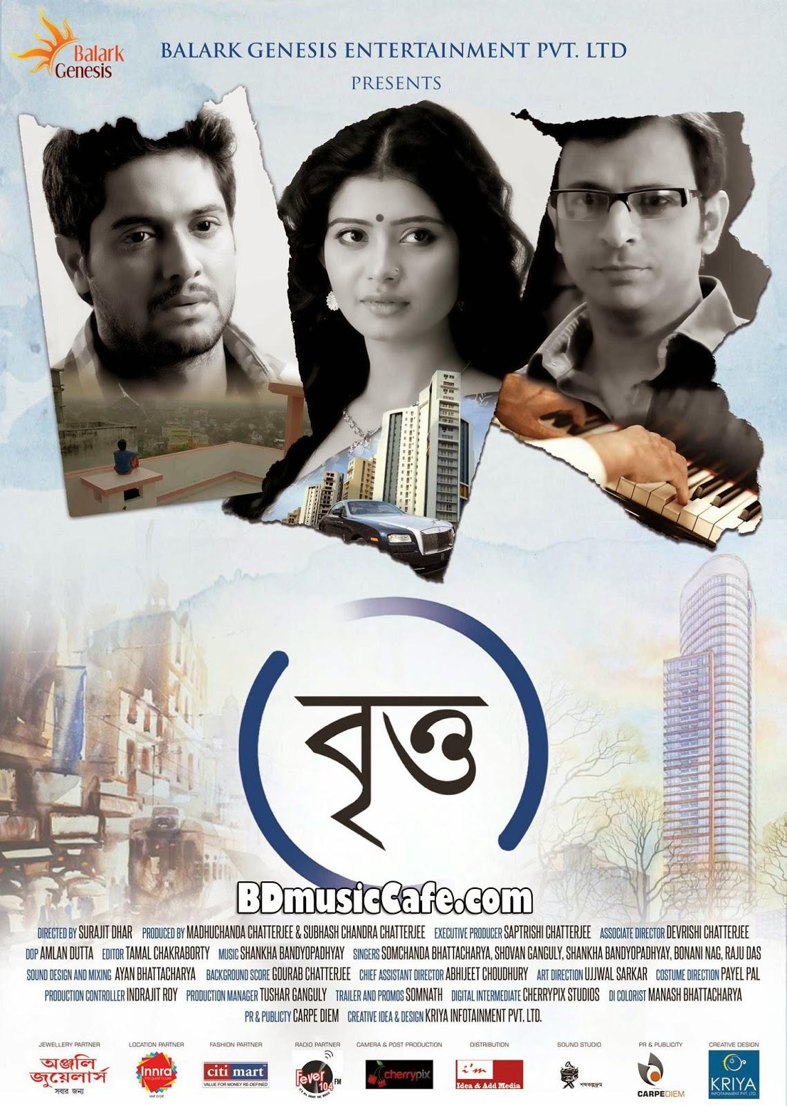 Bengali Movie Britto 2014 Bengali Flim Review