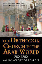The Orthodox Church in the Arab World 700-1700