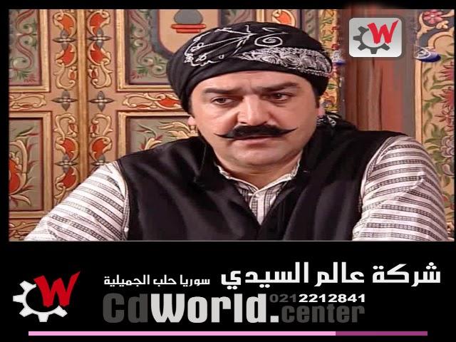 لعبة جتا باب الحارة gta vice city bab al hara ...