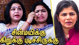 Actress Sonia Bose Interview About Chinmayi Issue | Me Too