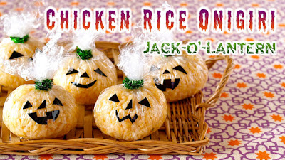 halloween jack o lantern chicken rice onigiri rice balls video recipe create eat happy kawaii japanese food recipes and cooking hacks