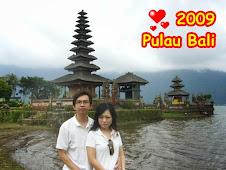 2009 巴厘島蜜月行