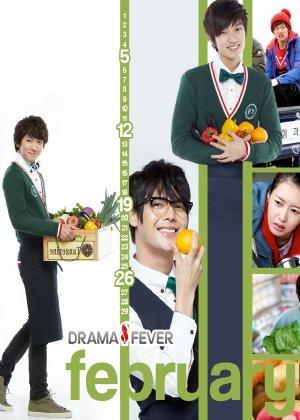 Chàng Trai Độc Thân Quyến Rũ - Bachelors Vegetable Store (2012) - USLT - (24/24)