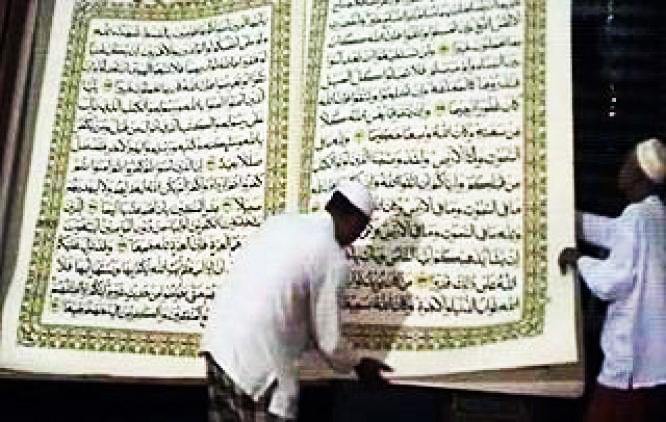 Marhaban Ramadan