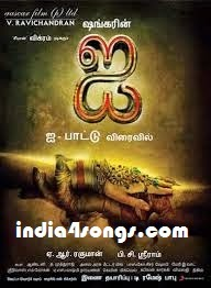 Ai Movie Songs Ai Tamil Movie Mp3 Songs.pk Download New Songs 2015