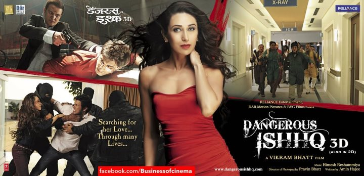 Karishma Kapoor Dangerous Ishhq 3d Wallpaper - Karishma Kapoor Dangerous Ishhq 3d Wallpapers