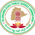 TSPSC Transport Dept Recruitment 2015 - 283 AMVI, AFA Subordinate Services Posts at tspsc.gov.in