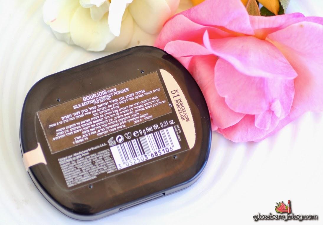 פודרה בורז'ואה סילק אדישן חדשה bourjois powder 51 silk edition review swatches pale skin dry skin גלוסברי בלוג ביוטי איפור וטיפוח סקירה עור יבש המלצה
