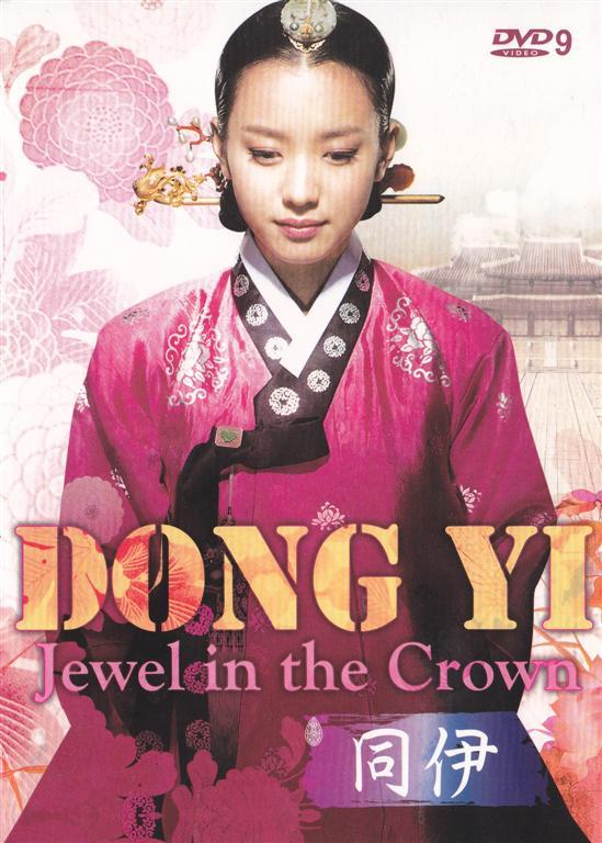 more, i am busy chasing the Korean period drama - Dong Yi (同伊