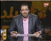 برنامج البلدوزر  -- مع مجدى عبد الغنى حلقة يوم الجمعه 12-9-2014