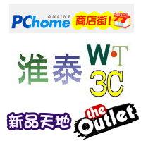 淮泰pchome購物網站