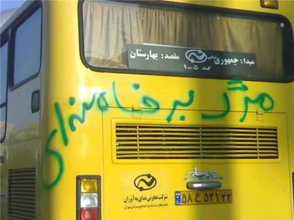 اتوبوس ، مرگ بر خامنه ای ، جنبش سبز ، شعار ، ولی فقیه ، جمهوری اسلامی