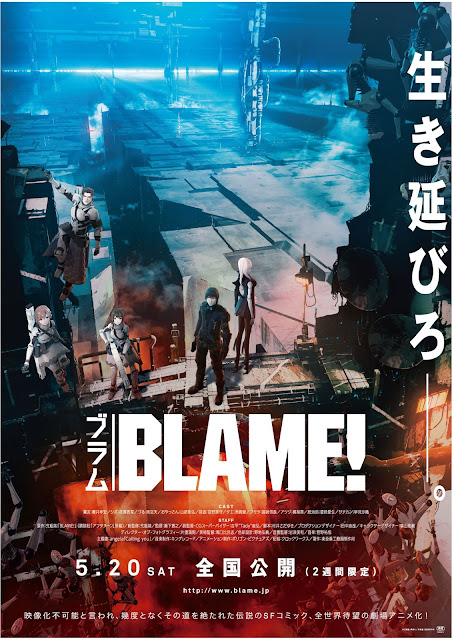 Blame! (2017) ταινιες online seires xrysoi greek subs
