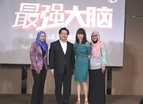 The Brain Season 2, ntv7
