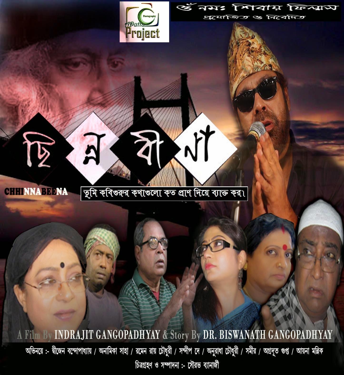 CHHINNABEENA- Rabindra Sangeet By Indrajit Gangopadhyay(PUJA Special songs )